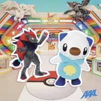 Endless Fighters/PARADISE (ポケモンスマッシュ!盤)