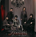 Five in the Black(CD+DVD) [ 東方神起 ]