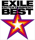 EXILE ENTERTAINMENT BEST(ALBUM+DVD2枚)