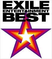 EXILE ENTERTAINMENT BEST(ALBUM+DVD2枚)(CD+DVD)