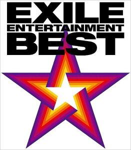 【送料無料】EXILE ENTERTAINMENT BEST(ALBUM+DVD2枚)