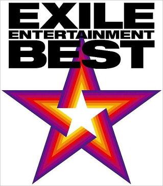EXILE ENTERTAINMENT BEST(ALBUM+DVD2枚)(CD+DVD) [ EXILE ]
