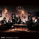 EXILE(エグザイル)のカラオケ人気曲ランキング第3位 シングル曲「Ti Amo (明治チョコレート「Meltykiss」、「music.jp」のCMソング)」のジャケット写真。