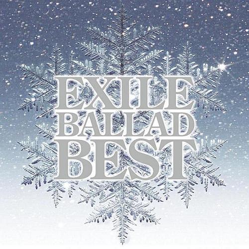 EXILE BALLAD BEST(CD+DVD)画像
