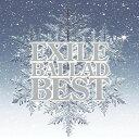 【送料無料】【GWポイント3倍】EXILE BALLAD BEST(CD+DVD) [ EXILE ]