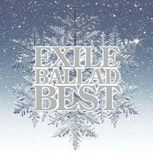 【送料無料】EXILE BALLAD BEST(DVD付き)