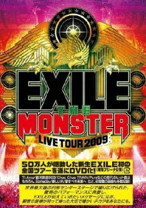 "【送料無料】EXILE LIVE TOUR 2009 ""THE MONSTER""/EXILE"