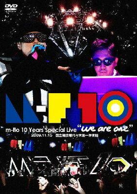 【送料無料】m-flo 10 Years Special Live we are one