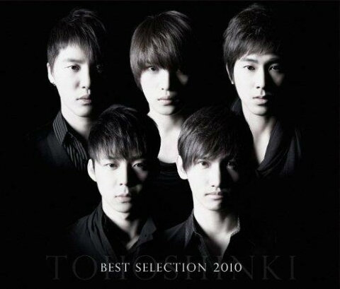 BEST SELECTION 2010(2CD+DVD) [ 東方神起 ]