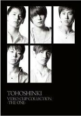 【送料無料】TOHOSHINKI VIDEO CLIP COLLECTION -THE ONE- [ 東方神起 ]