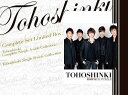 COMPLETE SET Limited Box [ 東方神起 ]