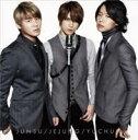 The…(ジャケットA CD+DVD) [ ジュンス/ジェジュン/ユチョン ]