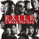 【送料無料】I Wish For You(ジャケットA)(CD+DVD)
