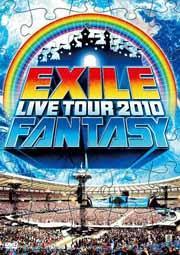 【送料無料】【セール_0519】EXILE LIVE TOUR 2010 FANTASY 【3枚組】