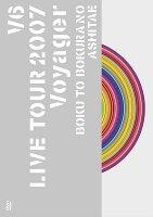 V6 LIVE TOUR 2007 Voyager -僕と僕らのあしたへー