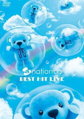 【送料無料】a-nation'09 BEST HIT LIVE