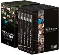 プロフェッショナル 仕事の流儀 第7期 DVD-BOX