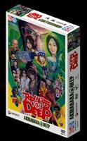 【送料無料】アキハバラ@DEEP ディレクターズカット DVD-BOX [ 風間俊介 ]