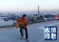 【送料無料】情熱大陸×スガ シカオ [ スガシカオ ]