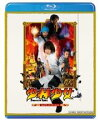 少林少女 コレクターズ・エディション【Blu-rayDisc Video】