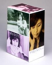 【送料無料】やまとなでしこ DVD-BOX