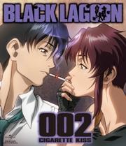 【送料無料】TV BLACK LAGOON Blu-ray 002 CIGARETTE KISS【Blu-ray】 [ 豊口めぐみ ]