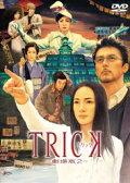 トリック -劇場版 2-