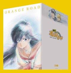 きまぐれオレンジ★ロード THE SERIES DVD-BOX画像
