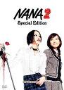 【送料無料】NANA2 Special Edition