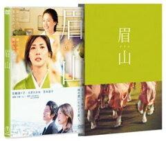 【送料無料】眉山 -びざんー [2枚組]