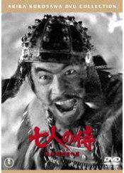 【送料無料】黒澤明DVDコレクション::七人の侍