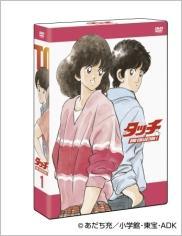 タッチ DVD COLLECTION 1[6枚組]画像