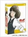 タッチ DVD COLLECTION 2[6枚組] [ 三ツ矢雄二 ]