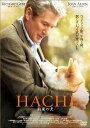映画「HACHI 約束の犬」@松竹試写室