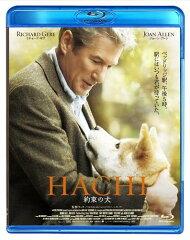 【送料無料】HACHI 約束の犬【Blu-ray】 [ リチャード・ギア ]