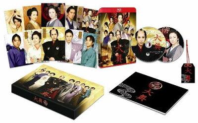 【送料無料】大奥 <男女逆転> 豪華版 【初回生産限定】【Blu-ray】 [ 二宮和也 ]