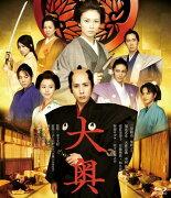 大奥 <男女逆転>【Blu-ray】
