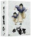 お〜い!竜馬 DVD-BOX 完全収録版