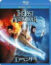 【送料無料】エアベンダー ブルーレイ&DVDセット【Blu-ray Disc Video】