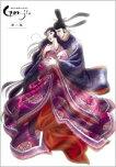 源氏物語千年紀 Genji 第一巻