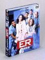 ER 緊急救命室<ファースト>セット1