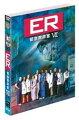 ER 緊急救命室<セブンス>セット1
