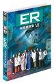 ER 緊急救命室<セブンス>セット2