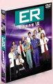 ER 緊急救命室<エイト>セット2