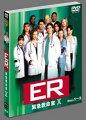 ER緊急救命室10セット1 [3枚組]