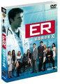 ER 緊急救命室<イレブン>セット1(初回生産限定)