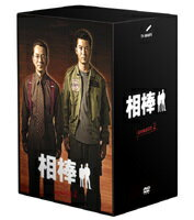 【送料無料】相棒 season 2 DVD-BOX 2[6枚組]