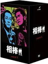 【国内ドラマポイント3倍対象】相棒 season 4 DVD-BOX 1