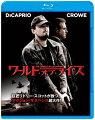 ワールド・オブ・ライズ【Blu-rayDisc Video】【2枚3,980円 6/15(火)まで】