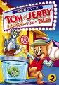 トムとジェリー テイルズ Vol.2【3枚3,240円 6/15(火)まで】